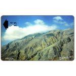 The Phonecard Shop: Oman, Mountain range, 29OMNV, RO 1.500