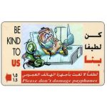 The Phonecard Shop: Oman, Be kind to us, 31OMNR, RO 1.5