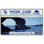 The Phonecard Shop: Pakistan, Telecom Foundation, stone arch on sea, 410A, 30 units