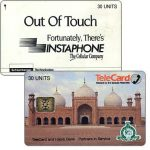 The Phonecard Shop: TeleCard, Badshahi Mosque, with bank logo, chip SC-4, 30 units