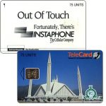The Phonecard Shop: TeleCard, Faisal Mosque, with bank logo, chip SC-5, 75 units
