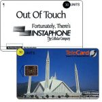 The Phonecard Shop: TeleCard, Faisal Mosque, no bank logo, chip SC-5, overprinted 30 units