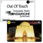 The Phonecard Shop: TeleCard, Mazar-e-Quaid Mausoleum, no bank logo, chip SC-5, overprinted 30 units