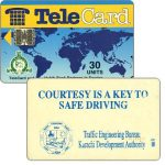 The Phonecard Shop: TeleCard, world map with bank logo, Courtesy is a Key, 30 units