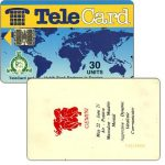 The Phonecard Shop: TeleCard, world map with bank logo, Zodiac, Gemini, 30 units