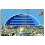 The Phonecard Shop: First issue, the city of Jerusalem, 20 units