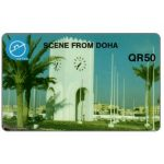 The Phonecard Shop: Qatar, Scene From Doha, QR50