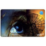 The Phonecard Shop: Qatar, Satellite Aerial - Eye, QR30