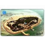 The Phonecard Shop: Qatar, Off-shore Island, QR30