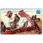 The Phonecard Shop: Qatar, Arabs with Falcons, QR30