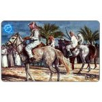 The Phonecard Shop: Qatar, Arabs on Horseback, QR30