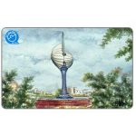 The Phonecard Shop: Qatar, Wakrah Shell Monument, QR50