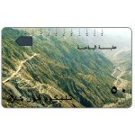 Phonecard for sale: Mountain road, 50 Riyals