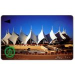 The Phonecard Shop: Saudi Arabia, Modern Stadium, 100 riyals