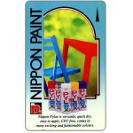 The Phonecard Shop: Nippon Paint, Pylox, 1SNPD, $2