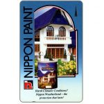 Phonecard for sale: Nippon Paint, Weatherbond, 1SNPE, $2