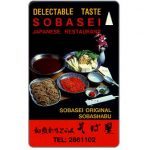 Phonecard for sale: Sobasei Japanese Restaurant, 1SSOA, $2