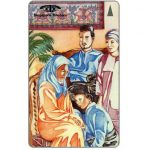 The Phonecard Shop: Singapore, Hari Raya Puasa, Forgiveness, 20SIGB, $10,