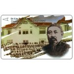 The Phonecard Shop: Singapore, Pioneers of Singapore, Dr Lim Boon Keng, 81SIGB, $10