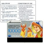 The Phonecard Shop: South Korea, Jangoo Dance, without code, 10000 won