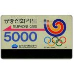 The Phonecard Shop: South Korea, Olympics logo, 5000 won