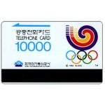 The Phonecard Shop: Olympics logo, 10000 won
