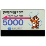 Phonecard for sale: Olympics Mascot, 5000 won