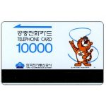 The Phonecard Shop: South Korea, Olympics Mascot, 10000 won