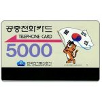 Phonecard for sale: Olympics Mascot with flag, 5000 won