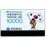 Phonecard for sale: Olympics Mascot with flag, 10000 won