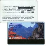 The Phonecard Shop: South Korea, Mount Seorak, back type 'A', code on front, 5000 won