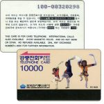 The Phonecard Shop: South Korea, Bongsan Dancers, back type 'A', 10000 won