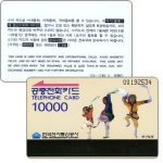 The Phonecard Shop: South Korea, Bongsan Dancers, back type 'B', 10000 won