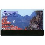 The Phonecard Shop: South Korea, Mount Seorak, 4800 won