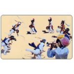 The Phonecard Shop: South Korea, Music of Peasants, 4800 won