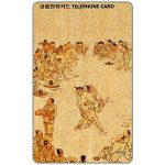 The Phonecard Shop: South Korea, Wrestlers, 4800 won