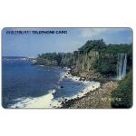 The Phonecard Shop: Jeju, waterfall, 2900 won