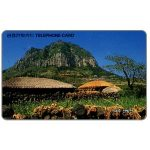The Phonecard Shop: South Korea, Jeju, Sambangsan mountain, 4800 won
