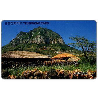 The Phonecard Shop: South Korea, Jeju, Sambangsan mountain, 4800 won