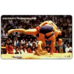 The Phonecard Shop: South Korea, Sumo wrestlers, 4800 won