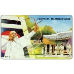 The Phonecard Shop: South Korea, Shooting an arrow, 4800 won