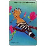 The Phonecard Shop: South Korea, Hoopoe, 2900 won