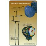 The Phonecard Shop: Traditional Communication Devices, 5000 won