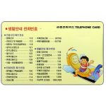 The Phonecard Shop: South Korea, Daily Information Numbers, 3000 won