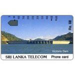 The Phonecard Shop: Sri Lanka, Victoria Dam, Rs. 500