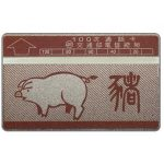 The Phonecard Shop: Taiwan, Chinese zodiac, Pig, 909U, 100 units