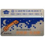 The Phonecard Shop: Phone handset and moon, blue/orange, 001V, 100 units