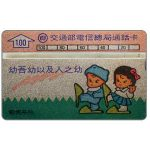 The Phonecard Shop: Taiwan, 2 children, multicolor, 003S, 100 units
