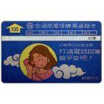 The Phonecard Shop: Taiwan, Girl at phone, multicolor, 007U, 100 units