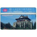 The Phonecard Shop: Taiwan, Pagoda, 011D, 100 units